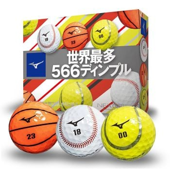 Mizuno NexDrive Sports Ball - Dozen