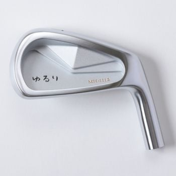 Yururi MH-1112 Forged Iron 4-PW Heads Only