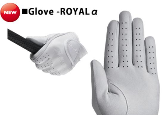 Romaro Royal A Golf Glove