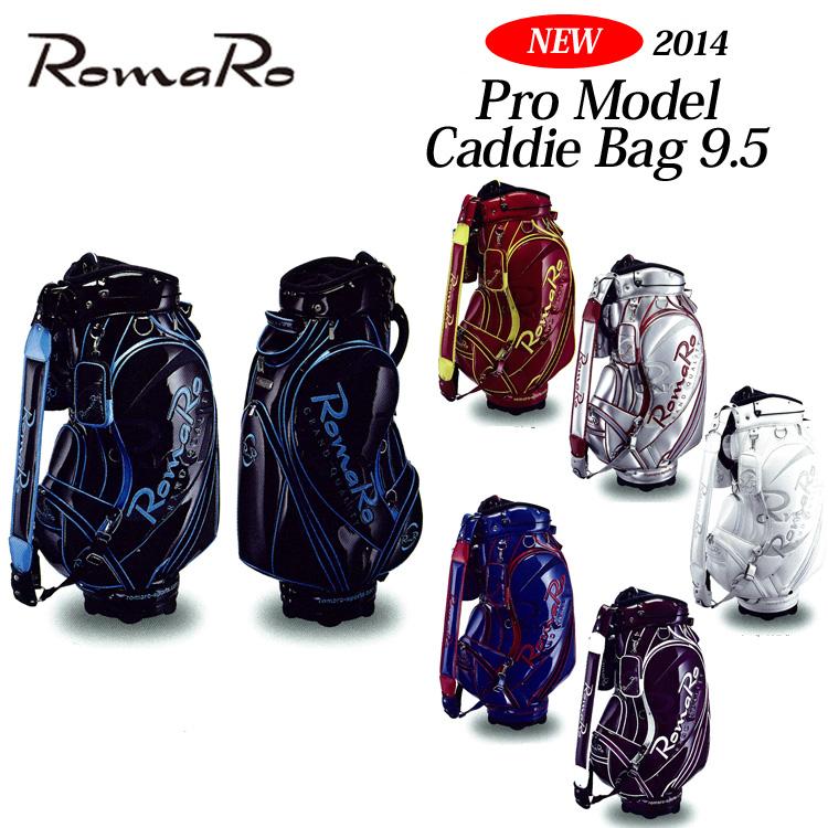 Romaro 2014 Pro Model Caddy Bag