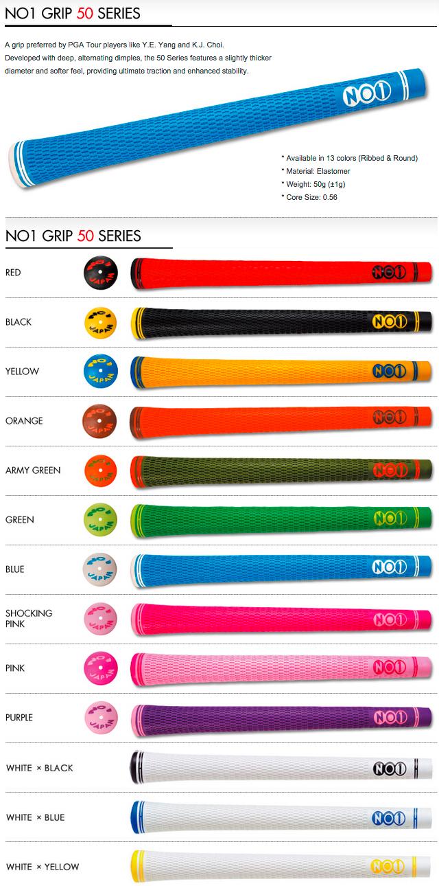 Nowon NO1 50 Series Grip
