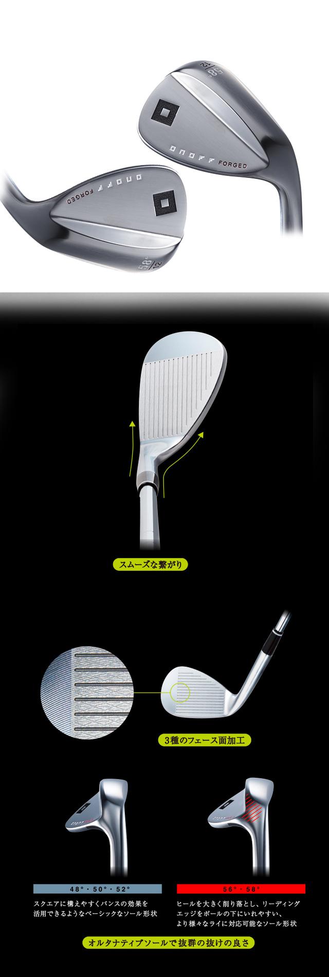 2014 onoff golf
