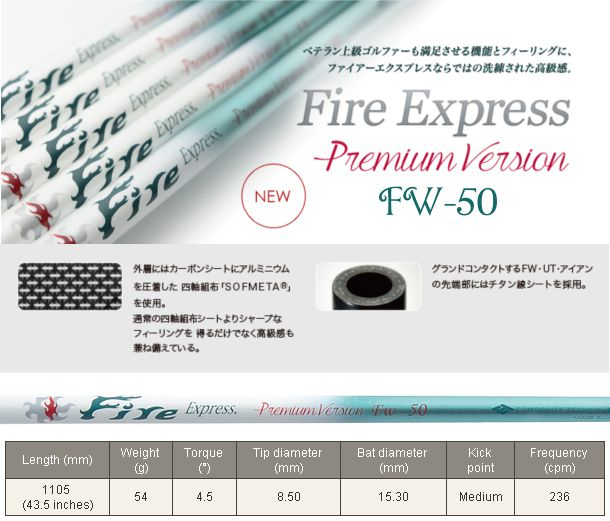 Fire Express Premium Version Fw-50 Fairway Wood Shaft