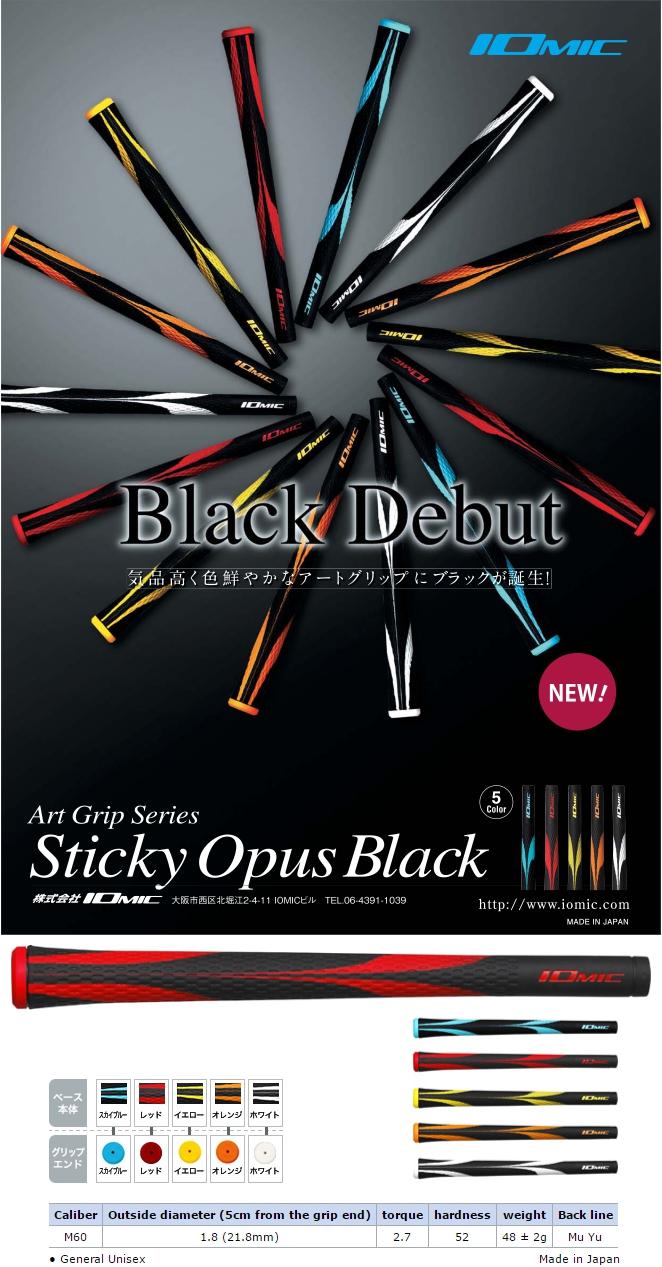 Iomic Art Series Sticky Opus Black Grip