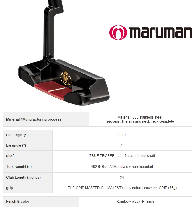 Maruman Majesty SPI-3 Putter