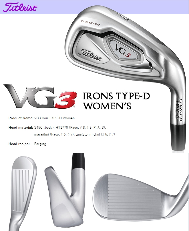 Titleist VG3 Ladies Forged Iron Type D