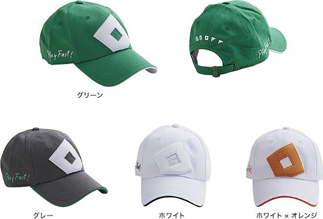 ONOFF Cap YOK0216