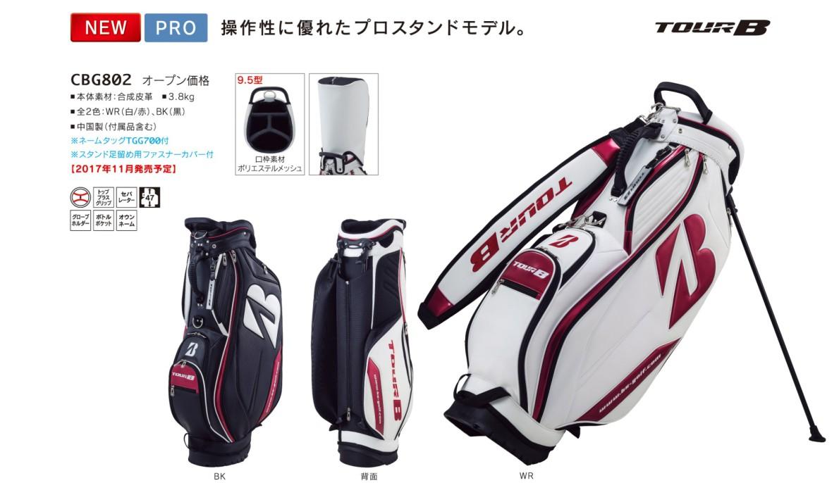 Bridgestone CBG802 Stand Bag