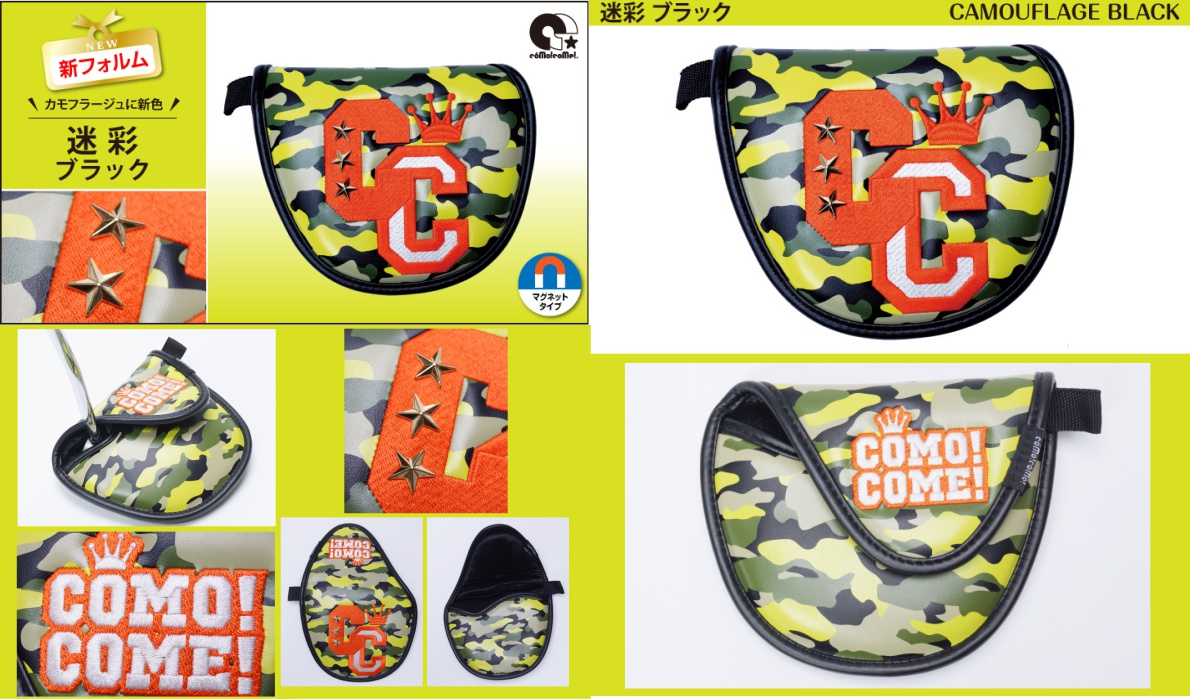 Como!Come Camouflage Black Neo Mallet Putter Cover