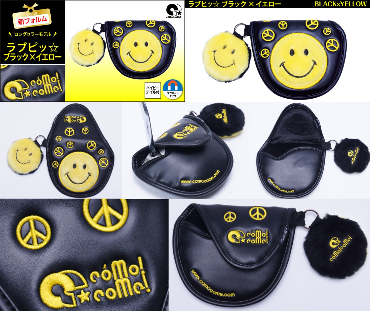 ComoCome Love Peace Black x Yellow Neo Mallet Putter Cover