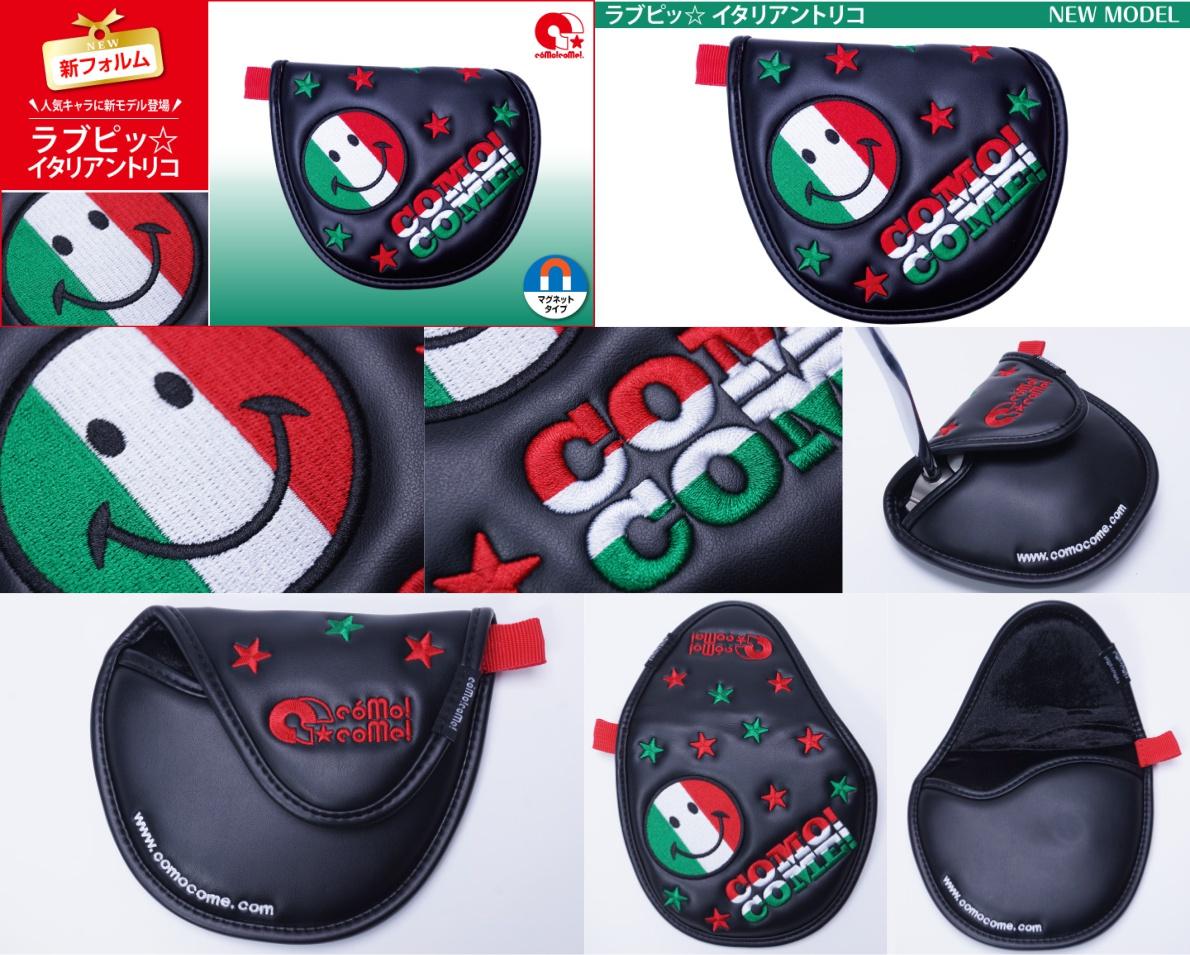 ComoCome Rabupi Italian Stars Neo Mallet Putter Cover