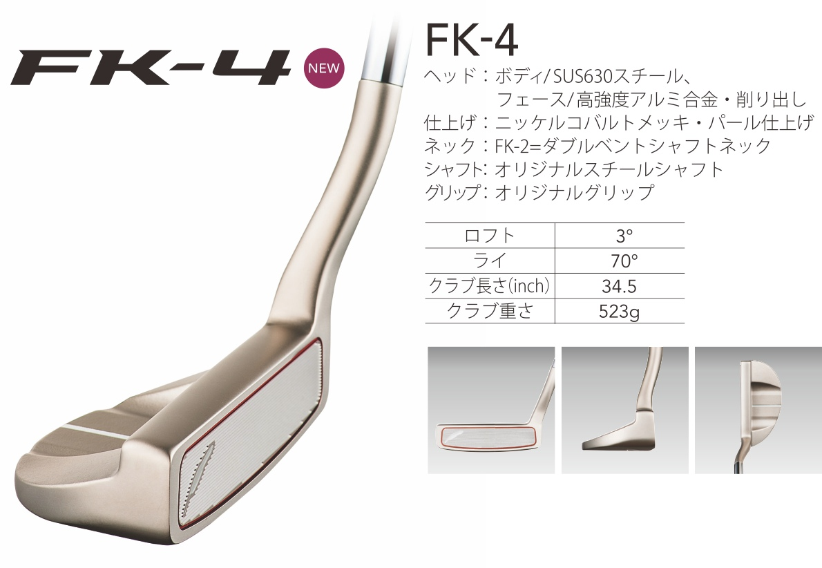 Fourteen FK-4 Putter