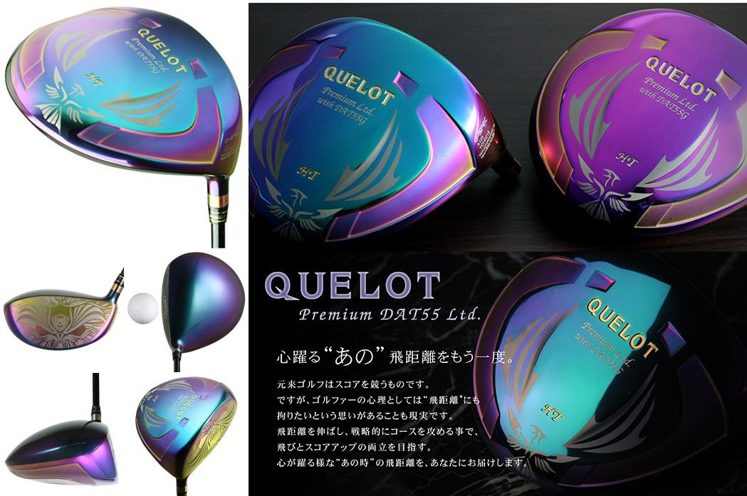 Geotech Quelot Premium DAT55G Ltd Driver