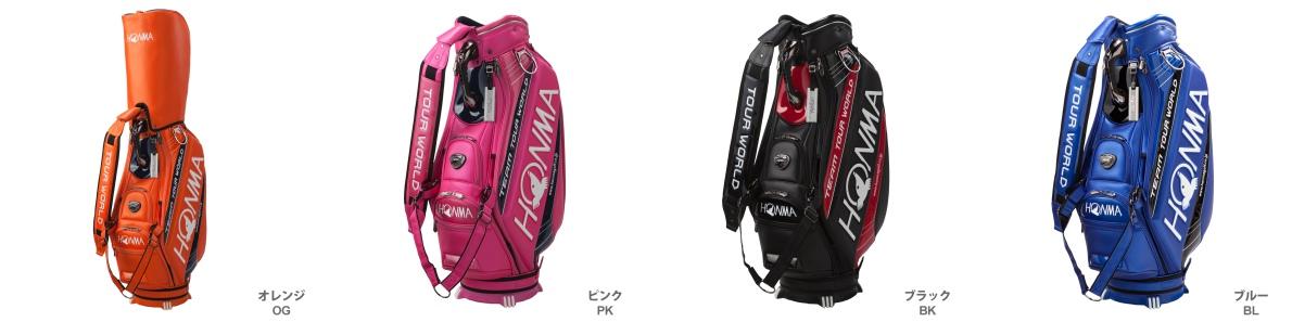 Honma CB-1701 Tour World Caddy Bag