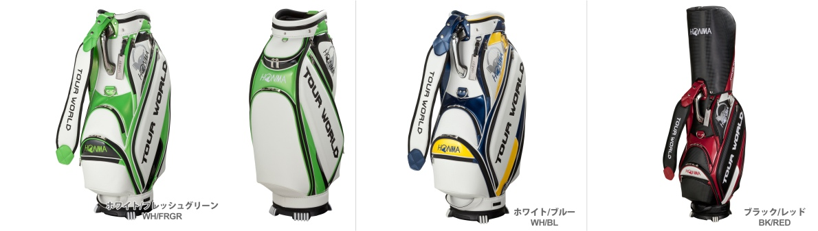 Honma CB-1711 Tour World Caddy Bag