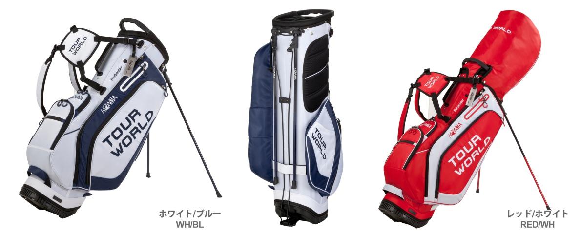 Honma CB-1717 Tour World Stand Bag