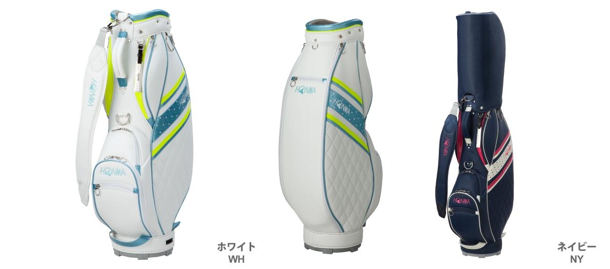 Honma CB-6701 Ladies Caddy Bag