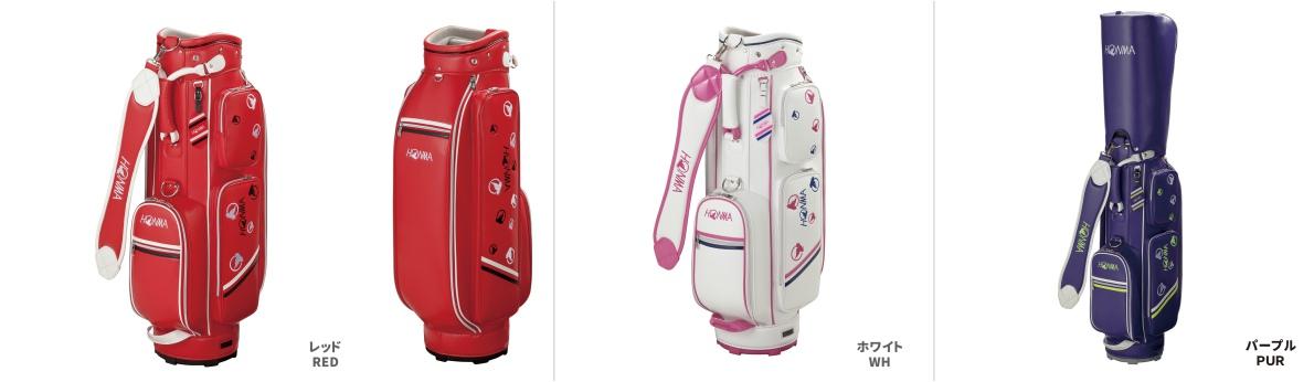 Honma CB-6706 Ladies Caddy Bag