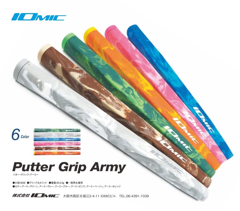 Iomic Army Putter Grip