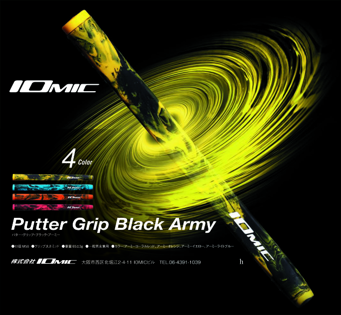 Iomic Black Army Putter Grip