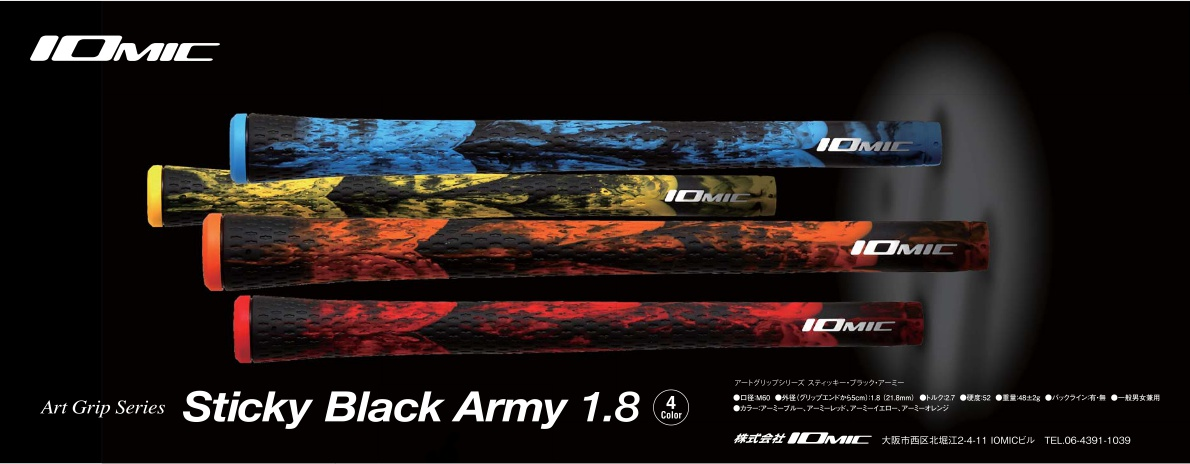 Iomic Sticky Black Army Grip