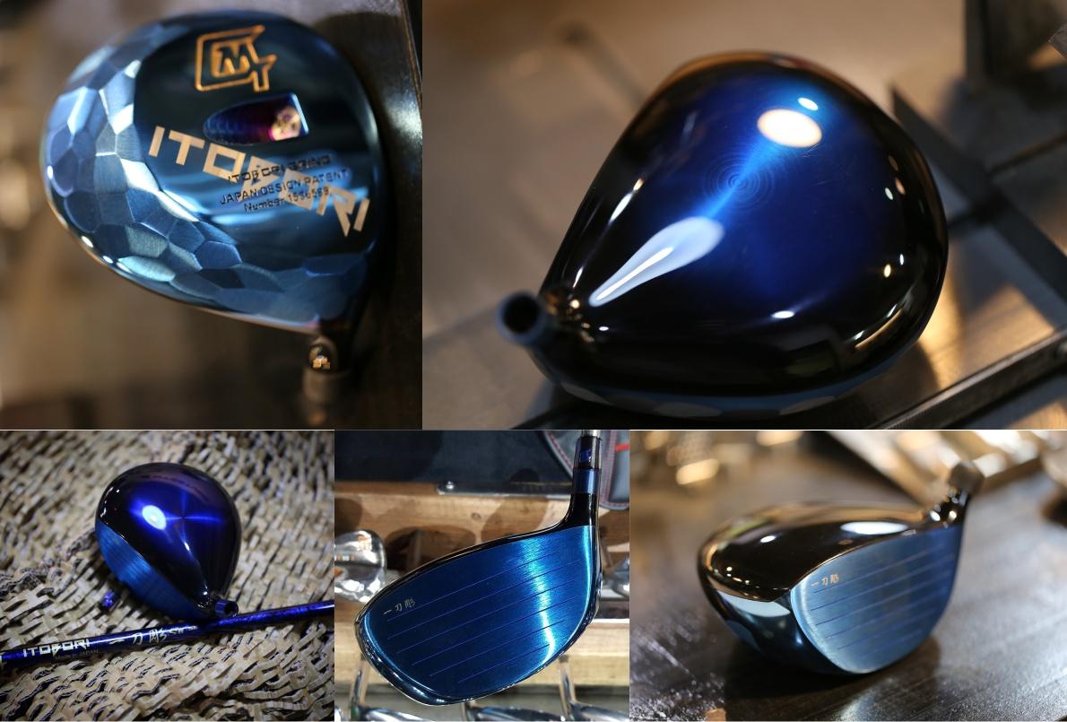 Itobori Metallic Blue Driver