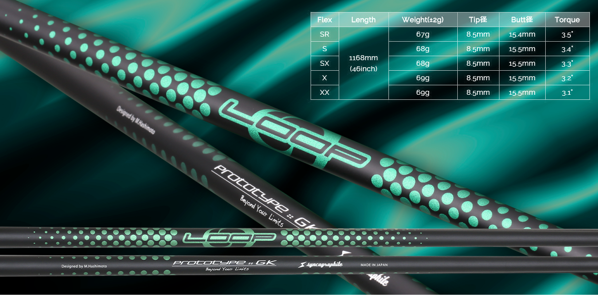 Loop Prototype GK Driver Shaft