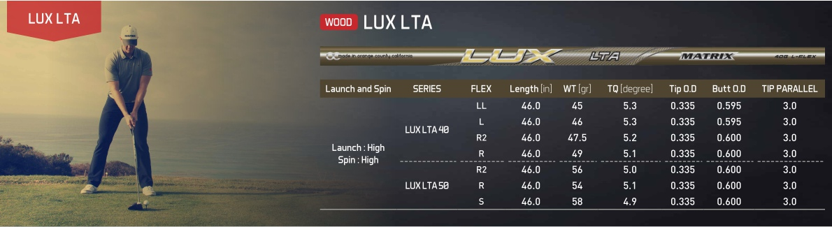 Matrix Lux LTA Shaft