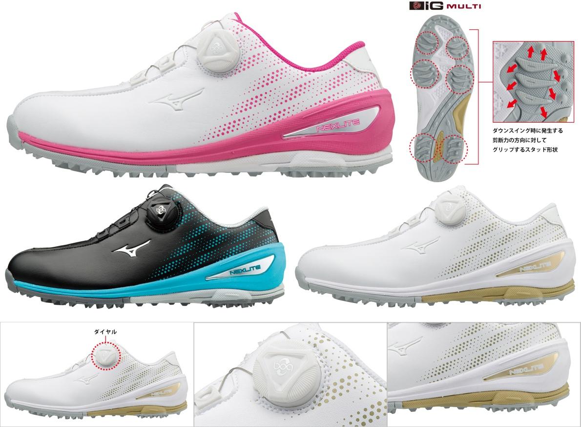Mizuno Nexlite 004 Boa Ladies Shoes