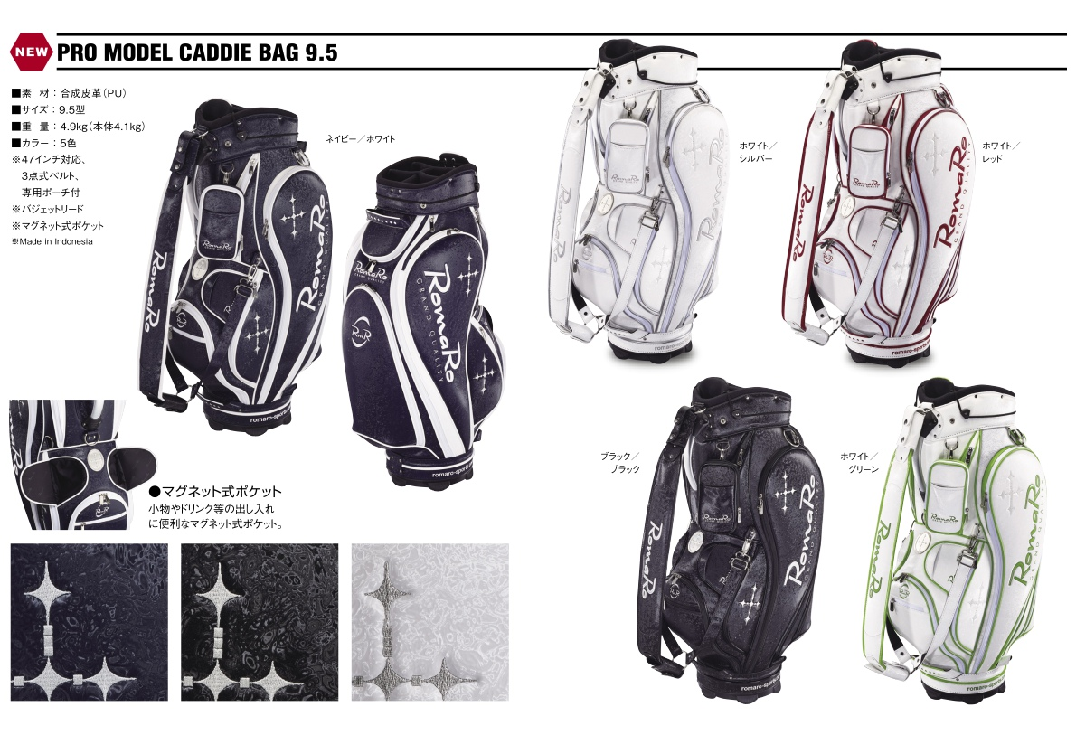 Romaro Pro Model Caddy Bag