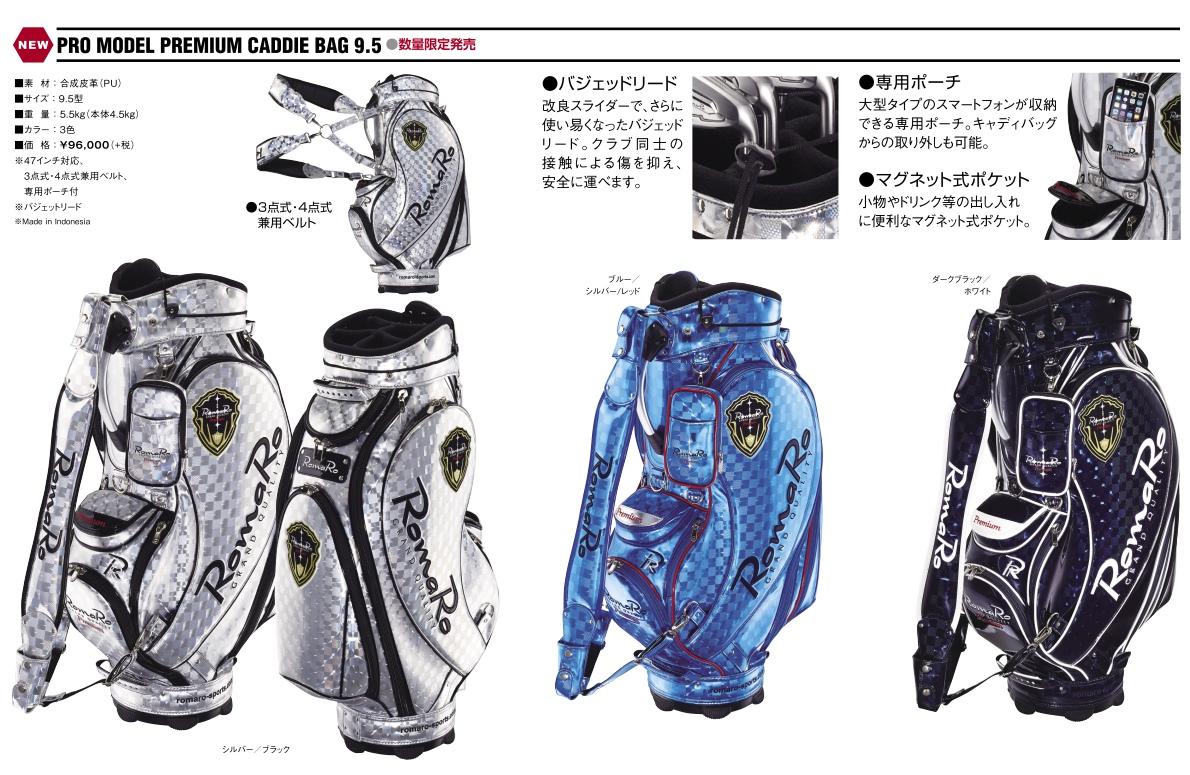 Romaro Pro Model Premium Caddy Bag