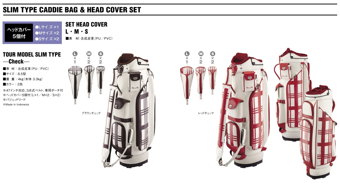 Romaro Tour Model Slim Type Check Caddy Bag and Head Cover Set
