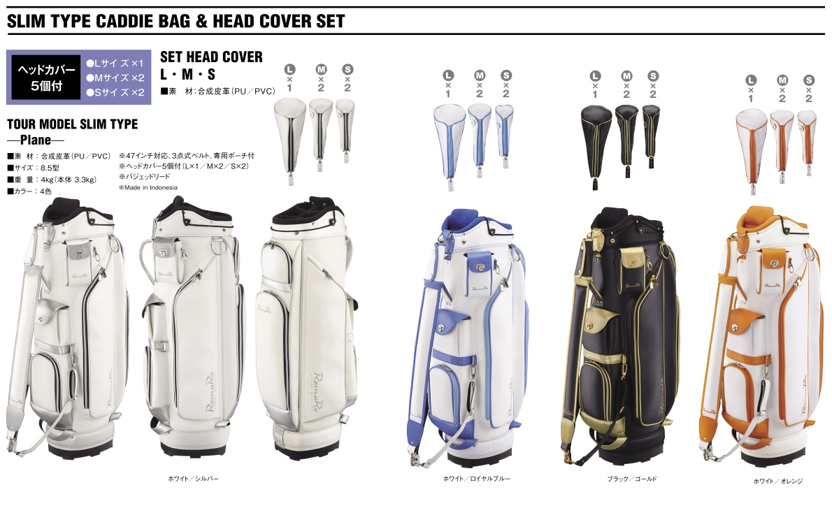 Romaro Tour Model Slim Type Plane Caddy Bag and Head Cover Set