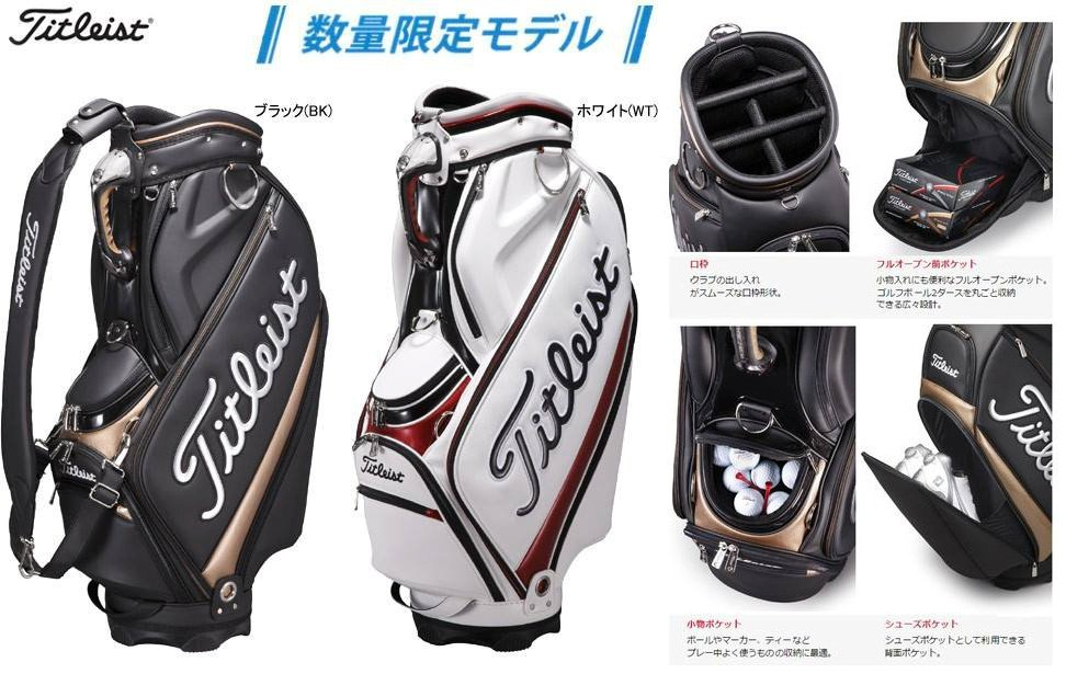 Titleist Japan Limited Tour Model Caddy Bag
