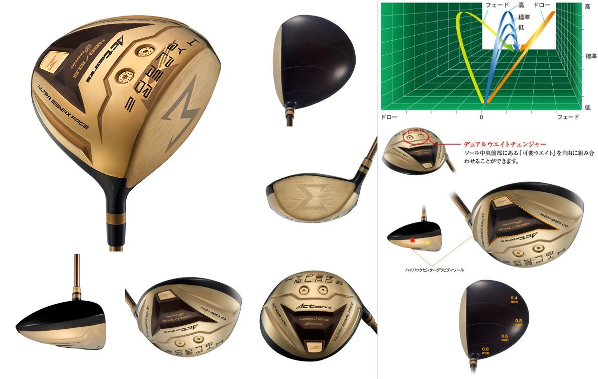 Works Golf Hyper Blade Sigma Premia Driver