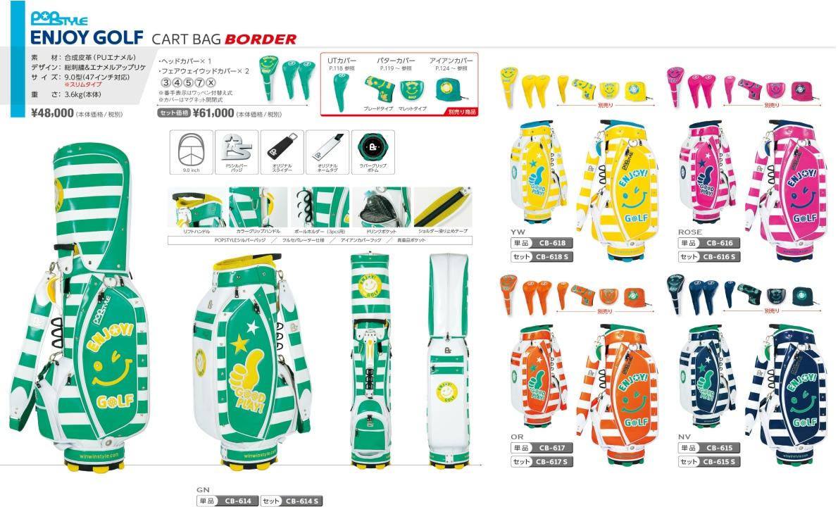 WinWin Style Enjoy Golf Border Caddy Bag