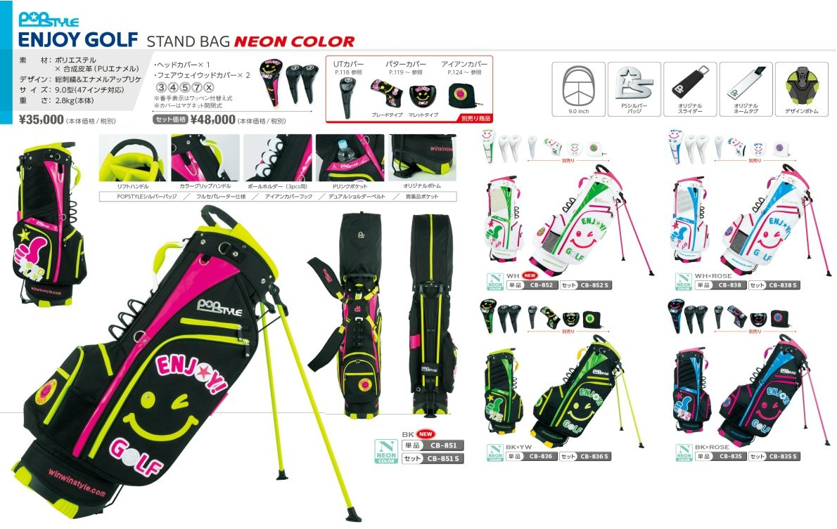 WinWin Style Enjoy Golf Neon Color Stand Bag