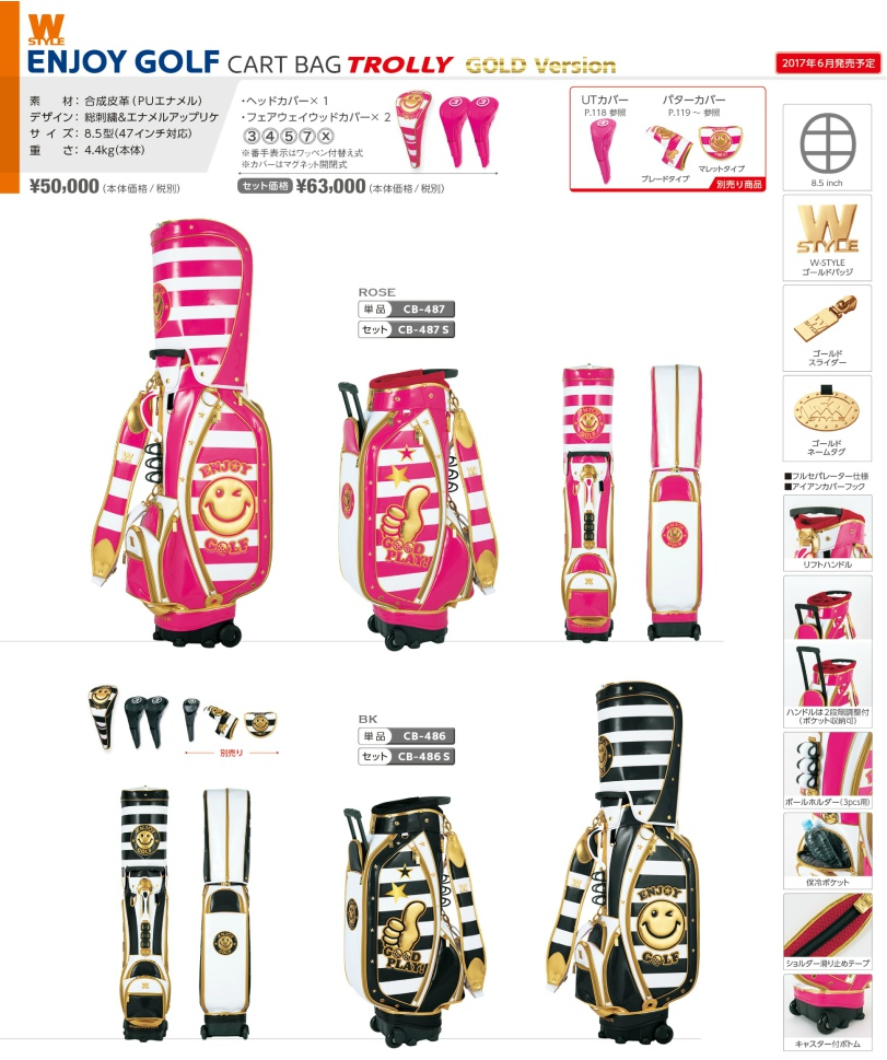 WinWIn Style Enjoy Golf Trolly Caddy Bag Gold Version
