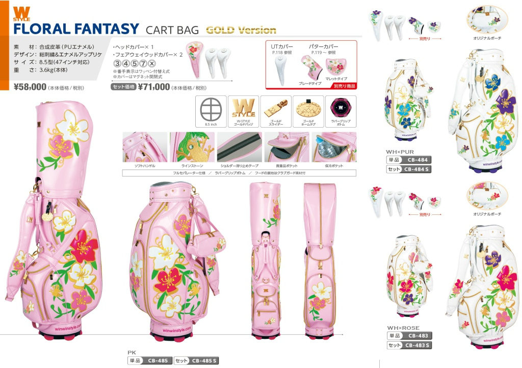 WinWin Style Floral Fantasy Caddy Bag Gold Version