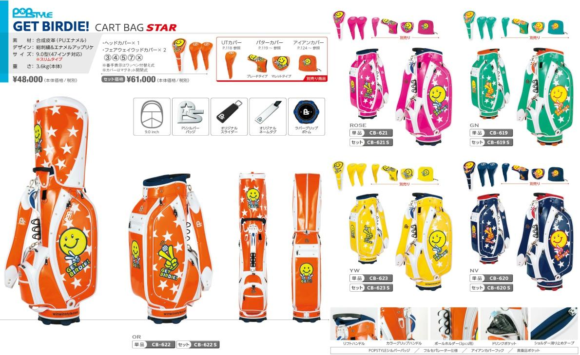 WinWin Style Get Birdie Star Caddy Bag