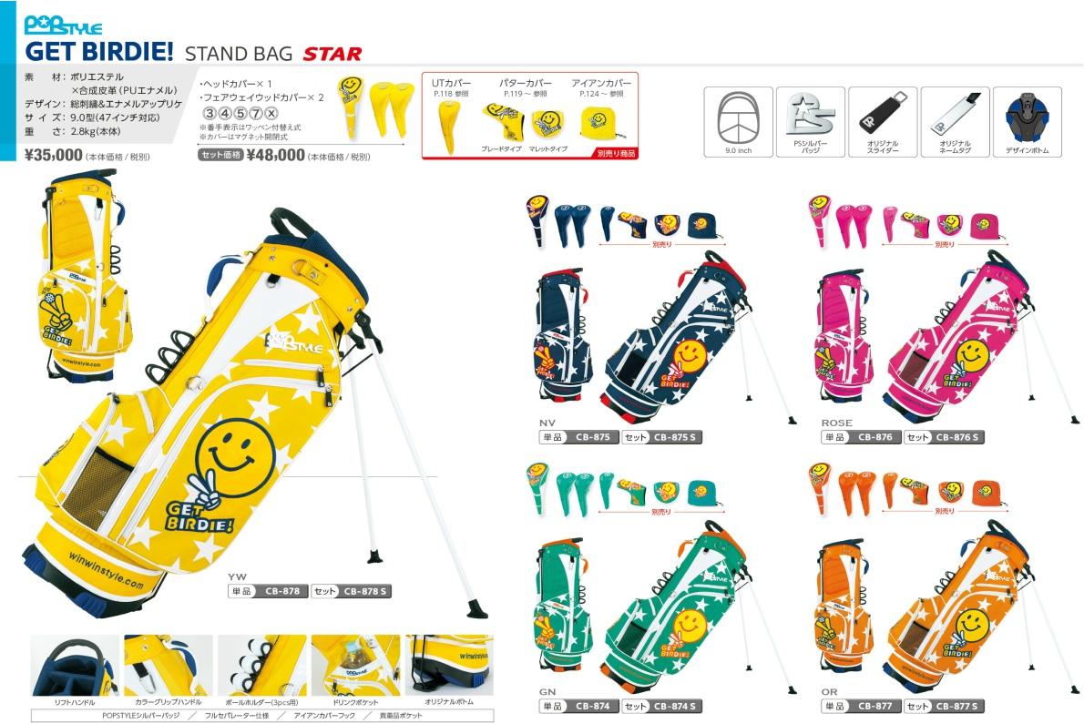 WinWIn Style Get Birdie Star Stand Bag