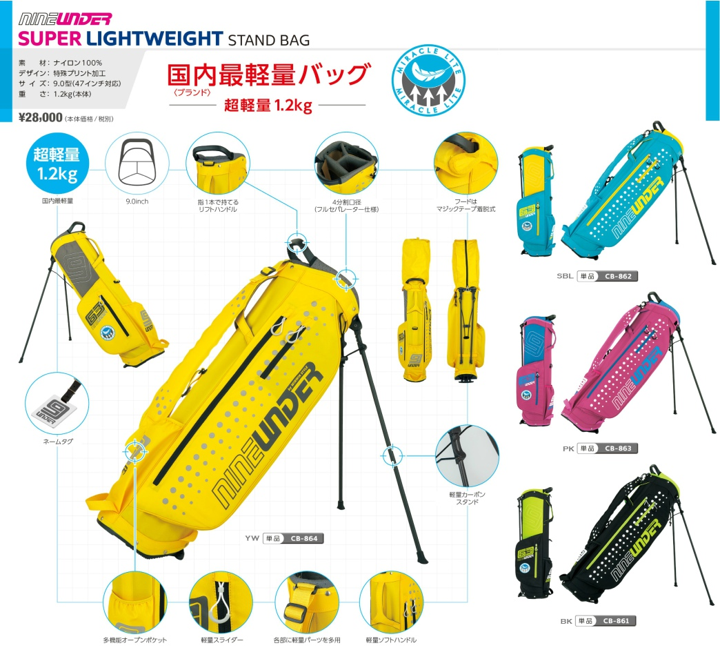 WinWIn Style Nine Under Super Lightweight Stand Bag