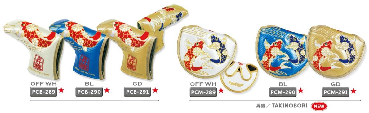 WinWin Style Takinobori Putter Head Cover