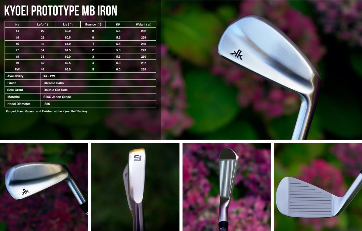 Kyoei Prototype MB Iron