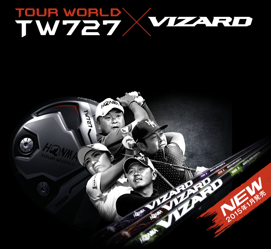 Honma Tour World TW727 Golf Club Info