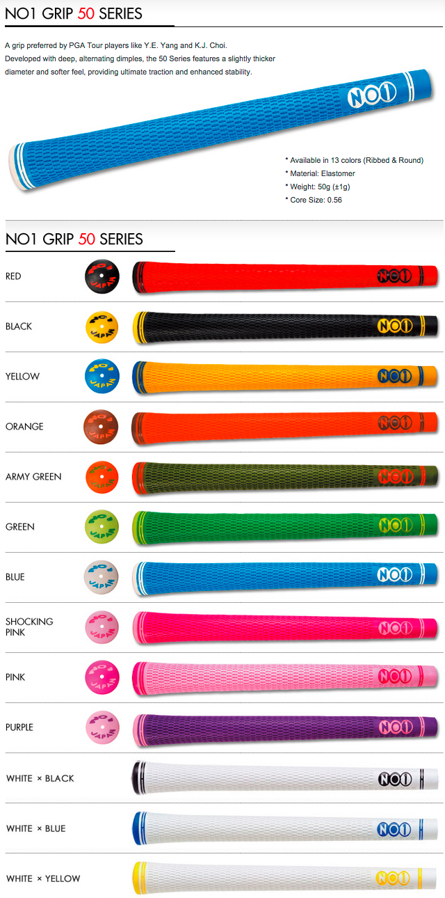 Nowon NO1 50 Series Grip