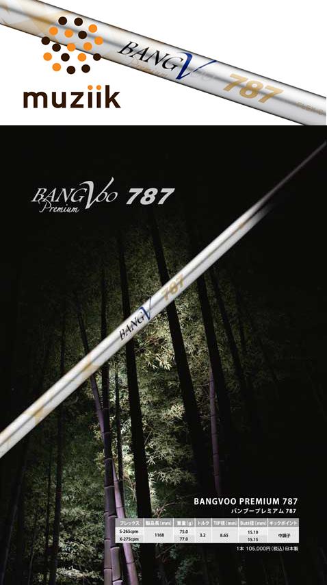 Fujikura Bangvoo 787