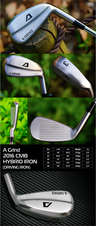 A-Grind 2016 CMB Hybrid Iron