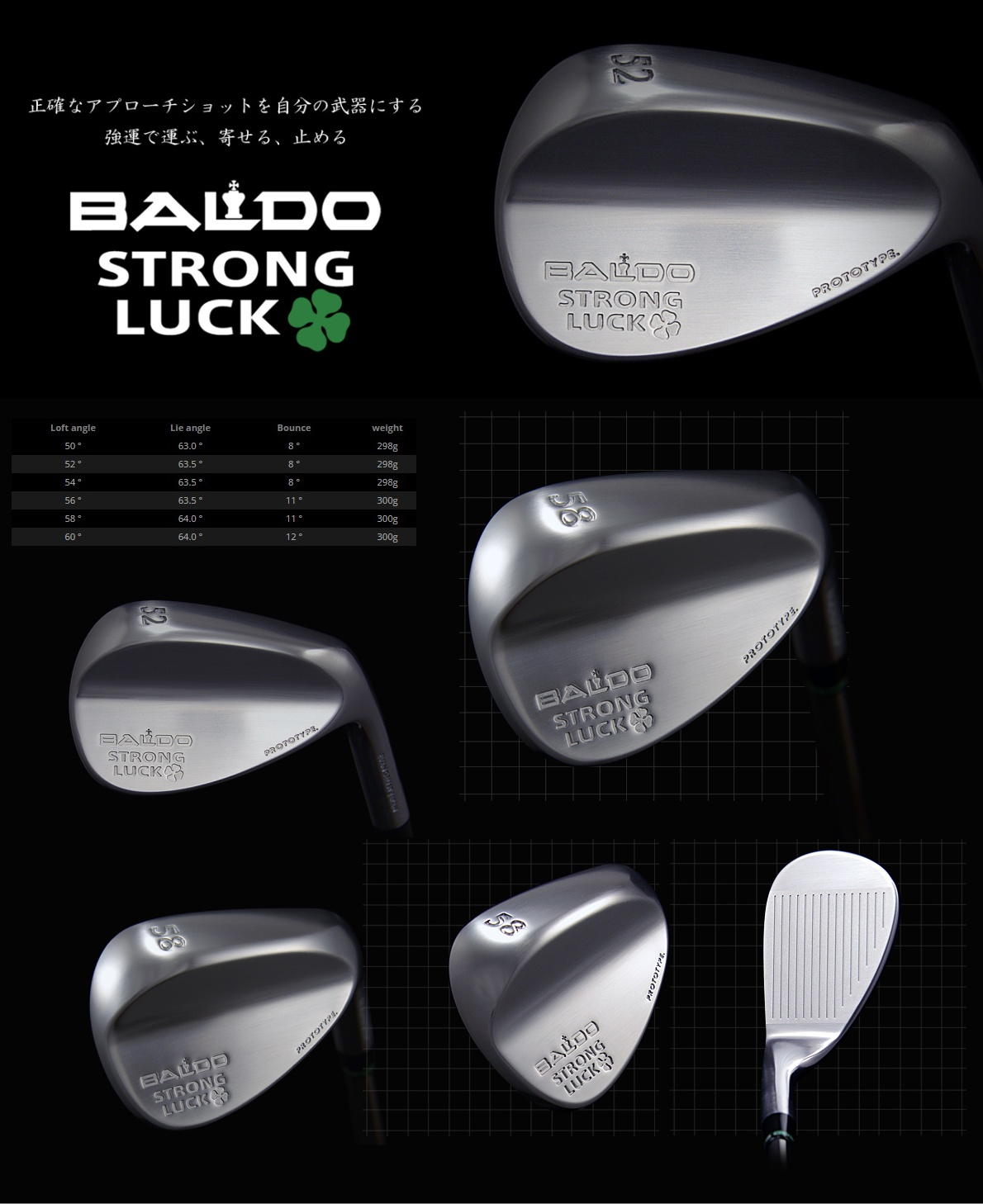 Baldo Strong Luck Wedge