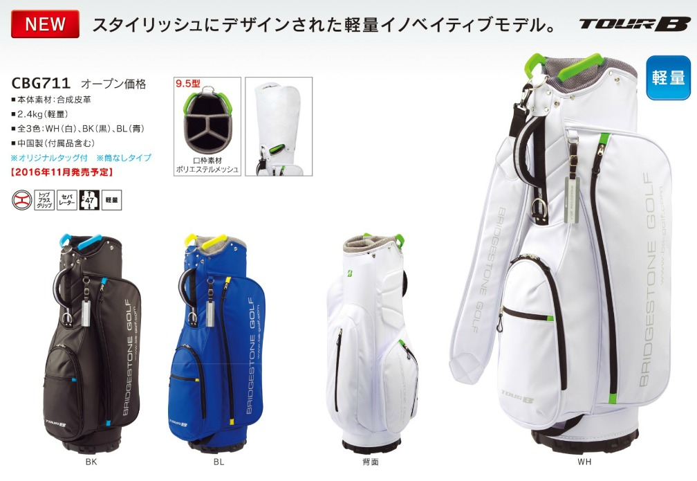Bridgestone CBG711 Caddy Bag